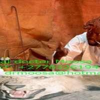 Traditional spiritual healer