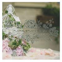 Floral Studio Events logo