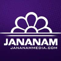 Jananam Limited logo