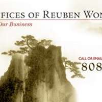 Law Offices of Reuben S. F. Wong logo