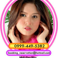 Cebu Massage, Spa Cebu, King's Travel Companions, Philippines, Cebu City logo