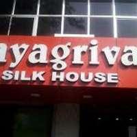 Hayagrivas Silk House logo