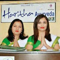 Haritha Ayurveda logo