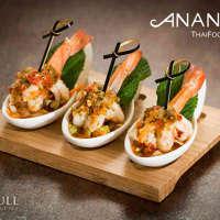 Ananta Thai Food Ltd logo