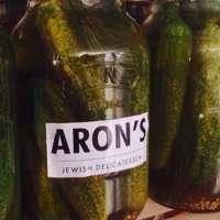 Aron's Deli Catering logo