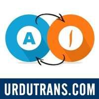 UrduTrans