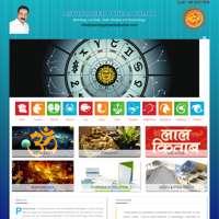 Astrologer Pankaj Kumar logo