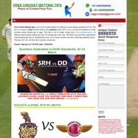 Free Cricket Betting Tips