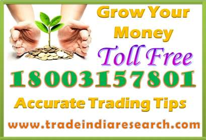 TradeIndia Research | Bark Profile and Reviews